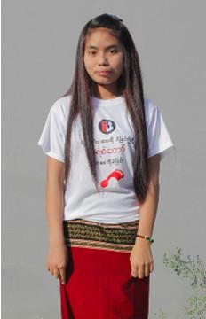 Mai Thwe Thwe