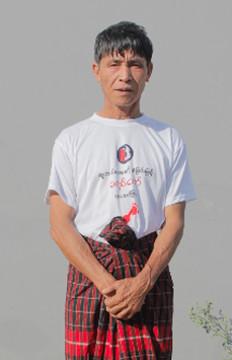 Tung Kyi